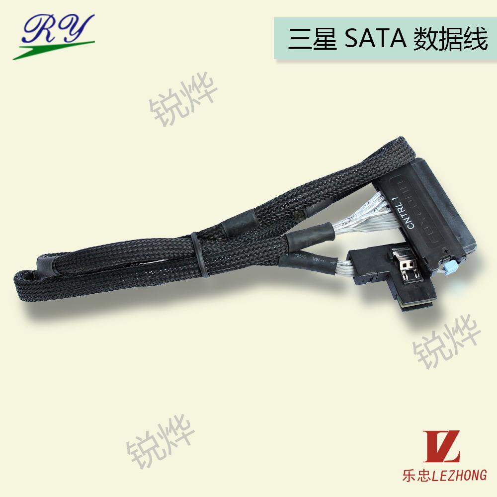 公司内线转接_SATA系列_产品展示_电脑机箱线|USB3.0|数据线|转接线|笔记本配线|锐 ...