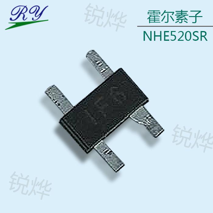 公司内线转接_霍尔素子_产品展示_电脑机箱线|USB3.0|数据线|转接线|笔记本配线 ...